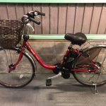 【SOLD OUT】電動自転車 パナソニック VIVI DX  26インチ 赤 8.9Ah