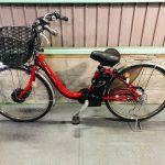 【SOLD OUT】電動自転車 パナソニック VIVI CHARGE-D 26インチ 大容量バッテリー12Ah 赤