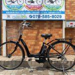【SOLD OUT】電動自転車 ヤマハ PAS Raffini ラフィーニ 26インチ  3人乗り適合車 6Ah