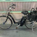 電動自転車 ヤマハ PAS Raffini ラフィーニ 26インチ  子供乗せ 6Ah