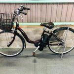 電動自転車 ヤマハ PAS Natura ナチュラ 26インチ 8.7Ah ブラウン