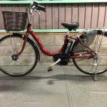 【SOLD OUT】電動自転車 ヤマハ PAS Natura ナチュラ 26インチ 6Ah レッド
