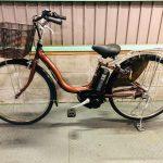 【SOLD OUT】電動自転車 ヤマハ PAS Natura ナチュラ 26インチ 6Ah 茶色