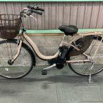 【SOLD OUT】電動自転車 ヤマハ PAS Natura ナチュラ 26インチ 8.7Ah マットベージュ