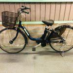 電動自転車 ヤマハ PAS Natura ナチュラ 26インチ 6Ah ネイビー