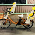 【SOLD OUT】電動自転車 ブリヂストン ビッケモブ bikke Mob 20インチ 子供乗せ 9.6Ah かわいいオレンジ