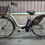 【SOLD OUT】電動自転車 ヤマハ PAS Natura ナチュラ 26インチ 6Ah シルバー