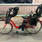 電動自転車 パナソニック GYUTTO ギュットプラス 26インチ 子供乗せ 3人乗り適合 7Ah 赤