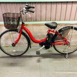 【SOLD OUT】電動自転車 ヤマハ PAS Natura ナチュラL デジタル 26インチ 8.7Ah 赤