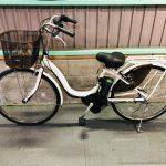 電動自転車 ヤマハ PAS Natura ナチュラL デジタル 26インチ 8.7Ah ホワイト