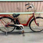 【SOLD OUT】電動自転車 YAMAHA PAS Raffini  赤  26インチ