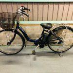 【SOLD OUT】電動自転車 ヤマハ PAS Natura ナチュラ 大容量8.7Ah ネイビー