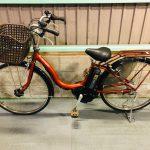 【SOLD OUT】電動自転車 ヤマハ PAS Natura ナチュラ ブラウン 26インチ 8AH