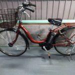 【SOLD OUT】電動自転車 ヤマハ PAS Natura ナチュラ エンジ 26インチ