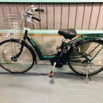 【SOLD OUT】電動自転車 ヤマハ  PAS Raffini ラフィーニ 26インチ グリーン