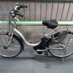【SOLD OUT】電動自転車 ヤマハ PASナチュラ 26インチ シルバー 大容量8.7Ah