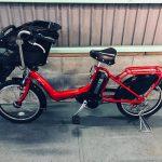 電動自転車 ブリヂストン アンジェリーノ 20インチ 子供乗せ 8.1Ah 赤