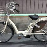 【SOLD OUT】電動自転車 ブリヂストン  アシスタボーテ 26インチ 3人乗り適合 白