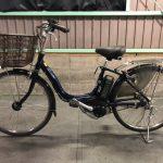 電動自転車 ヤマハ PAS ナチュラ デジタル 24インチ 8.7Ah ネイビー