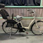 【SOLD OUT】電動自転車 ヤマハ PAS Raffini 26インチ 3人乗り適合車 クリーム