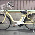 【SOLD OUT】電動自転車 ヤマハ PAS Natura ナチュラ 26インチ 6Ah イエロー