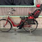 【SOLD OUT】電動自転車 ヤマハ PAS Raffini ラフィーニ 26インチ  3人乗り適合車 6Ah 赤