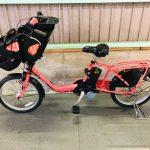 電動自転車 パナソニック ギュットミニ 20インチ 12Ah 3人乗り適合 子供乗せ ピンク 2017年