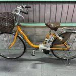 【SOLD OUT】電動自転車 パナソニック VIVI  SX デジタル 26インチ かわいいオレンジ    6Ah