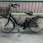 電動自転車 ヤマハ PAS Natura ナチュラ デジタル 26インチ 8.7Ah ネイビー