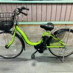 電動自転車 ヤマハ PAS Natura ナチュラ デジタル 26インチ 8.7Ah ライムイエロー