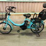 【SOLD OUT】電動自転車 ヤマハ PAS Babby 20インチ 子供乗せ 8.7Ah ブルー 3人乗り適合