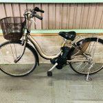 【SOLD OUT】電動自転車 ヤマハ PAS Natura ナチュラ  デジタル 26インチ 8.7Ah シャンパンゴールド