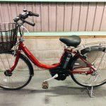【SOLD OUT】電動自転車 ヤマハ PAS ナチュラ 赤 24インチ 6Ah  長生きバッテリー